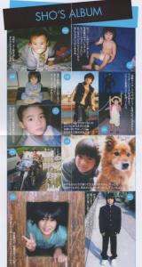 King&Prince(キンプリ)平野紫耀プロフィール 子供時代画像