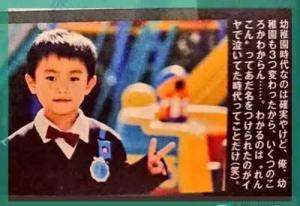 King&Prince(キンプリ)永瀬廉プロフィール 幼稚園あだ名「れんこん」
