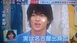 King&Prince(キンプリ)平野紫耀プロフィール 千賀健永と同じダンススクール ドデスカ1