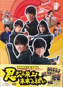 King&Prince(キンプリ)平野紫耀プロフィール 出演映画「忍ジャニ参上 未来への戦い」