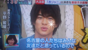 King&Prince(キンプリ)平野紫耀プロフィール 名古屋大好き