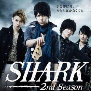 King&Prince(キンプリ)平野紫耀プロフィール 出演ドラマ「SHARK 2nd Season