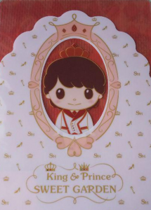 King&Prince(キンプリ)メンバーカラー平野紫耀 深紅