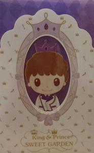King&Prince(キンプリ)メンバーカラー 岸優太 紫