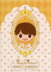 King&Prince(キンプリ)メンバーカラー 髙橋海人 ひまわりイエロー