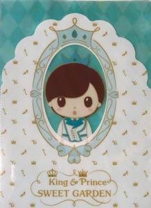 King&Prince(キンプリ)メンバーカラー 神宮寺勇太 ターコイズブルー