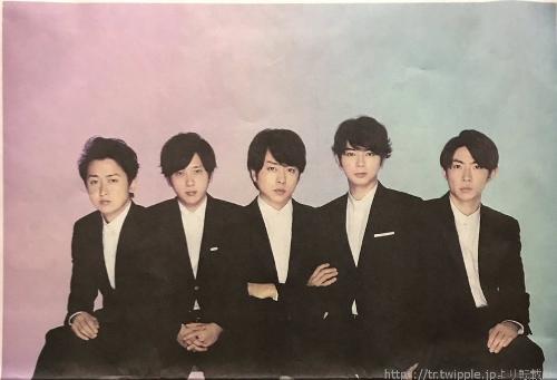 ジャニーズ情報 嵐ベストアルバム発売 0626