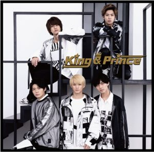 King&Prince(キンプリ)1アルバム『King&Prince』通常盤