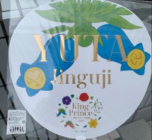 King&Prince(キンプリ)2019コンサートツアーグッズ うちわ神宮寺勇太 裏