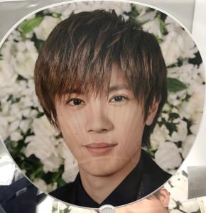 King&Prince(キンプリ)2019コンサートツアーグッズ うちわ神宮寺勇太 表