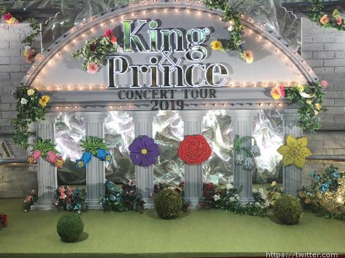 King&Prince(キンプリ)コンサートツアー インスタライブ生配信 マナー違反
