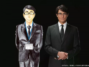 2019秋ドラマ 『死役所』松岡昌宏出演