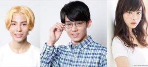 2019秋ドラマ ジャニーズ主演『決してマネしないでください』小瀧望・ラウール出演