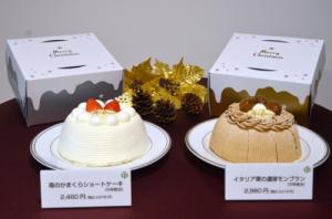 King&Prince(キンプリ)2019セブンイレブン クリスマスケーキ初プロデュース 苺ケーキ モンブラン