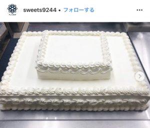 King&Prince(キンプリ)岸優太 誕生日ケーキ 宮城コンサート1