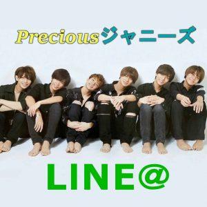 キンプリ LINE@募集画像