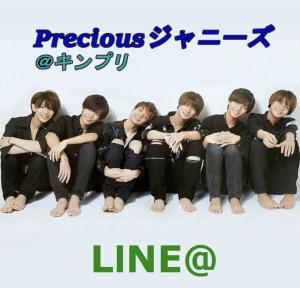 キンプリ LINE@の募集画像