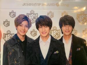 King&Prince(キンプリ)平野紫耀・永瀬廉・髙橋海人 2019ジャニアイグッズ フォトアルバム