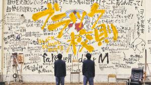 King&Prince(キンプリ)髙橋海人 ドラマ「ブラック校則」2