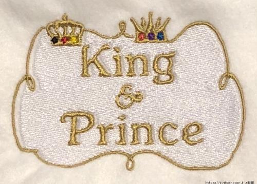 King&Prince(キンプリ)1stアルバム『King&Prince』発売 詳細 特典 最安値