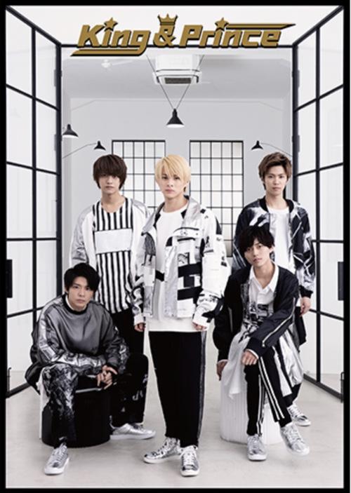 【キンプリ】 1stアルバム『King&Prince』2019年6/19発売決定!!〈特典・予約情報&最安値まとめ〉