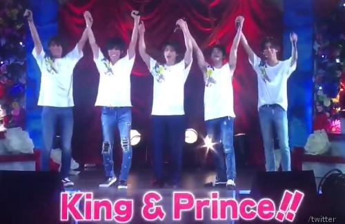 King&Prince(キンプリ)コンサート 小山慶一郎キンプリコンサート感想