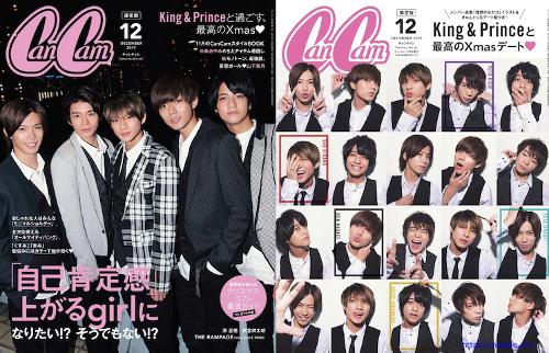 King&Prince(キンプリ) 三宅健『三宅健のラヂオ』絶賛 cancan