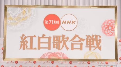 【祝・紅白】キンプリおめでとう!!ジャニーズから5組出場!!《2019年紅白歌合戦♪♪》出場者の選考基準が判明!!