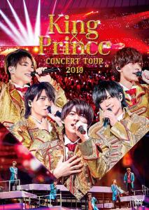 King&Prince(キンプリ) 『CONCERT TOUR 2019』DVD&Blu-ray 通常版