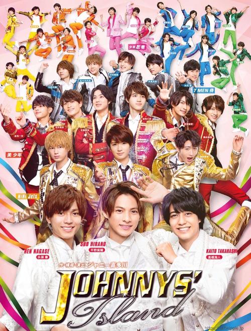 King&Prince(キンプリ)平野紫耀・永瀬廉・髙橋海人 2019ジャニーズアイランド(ジャニアイ)