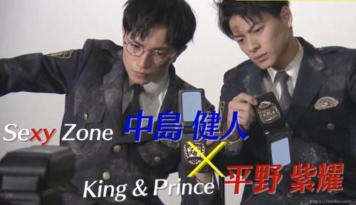 Sexyzone(セクゾ)中島健人・King&Prince(キンプリ)平野紫耀 W主演ドラマ『未満警察 ミッドナイトランナー』2