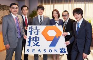 ジャニーズ 井ノ原快彦出演 2020年春ドラマ「特捜9 season3」