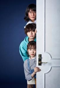 ジャニーズ 松岡昌宏・伊野尾慧出演 2020年春ドラマ「家政婦のミタゾノ」