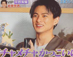 King&Prince(キンプリ)平野紫耀 ぐるナイ・ゴチ クロムハーツ財布1
