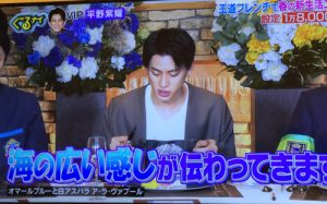 King&Prince(キンプリ)平野紫耀 ぐるナイ・ゴチ ラストオーダー2