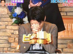 King&Prince(キンプリ)平野紫耀 ぐるナイ・ゴチ クロムハーツ財布2