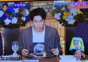 King&Prince(キンプリ)平野紫耀 ぐるナイ・ゴチ SPメニュー2