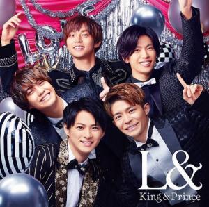 King&Prince(キンプリ) 2ndアルバム『L&』 通常版