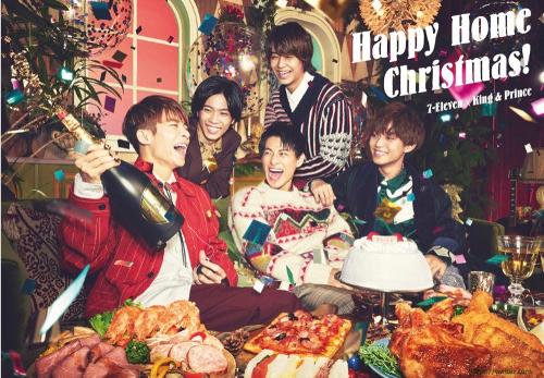 King&Prince(キンプリ) セブンイレブン 2020年クリスマス コラボ