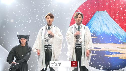 King&Prince(キンプリ)岸優太 KinKi Kids CM「デュオ ザ クレンジングバーム」出演