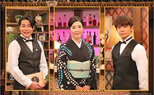King&Prince(キンプリ)岸優太 密会レストラン 第3弾