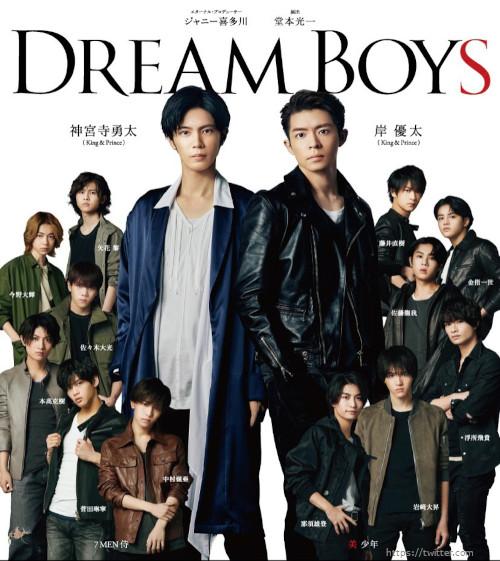 【DREAM BOYS (ドリボ)2020】岸優太・神宮寺勇太出演!帝国劇場レポ⑤!!《1/8(金)~1/12(火)》