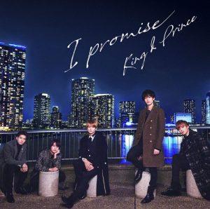 King&Prince(キンプリ)『 I promise』初回限定盤A