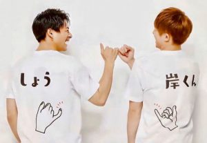 King&Prince(キンプリ)コンビ・ペア きしひら(岸優太×平野紫耀)1