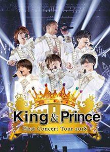 King&Prince(キンプリ) King & Prince First Concert Tour 2018(通常盤)