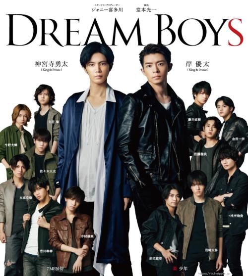 King&Prince(キンプリ)岸優太・神宮寺勇太 DREAM BOYS(ドリボ)2020
