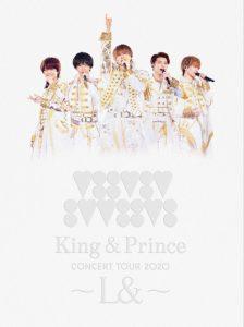 King&Prince(キンプリ) 『2020コンサートL&』DVD&Blu-ray初回限定盤