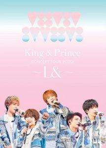 King&Prince(キンプリ) 『2020コンサートL&』DVD&Blu-ray通常版