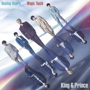 Beating Hearts』初回限定盤B