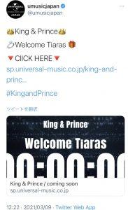 King&Prince(キンプリ) 3月9日 ユニバーサル カウントダウン